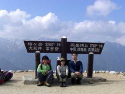 あぎ登山ツアー (燕岳)
