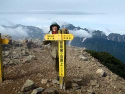 あぎ登山ツアー (鹿島槍ヶ岳・五竜岳)
