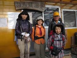 あぎ登山ツアー(白馬岳・鑓温泉)