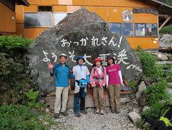 あぎ登山ツアー(白馬岳)